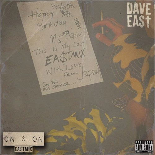 dave-east-on-on