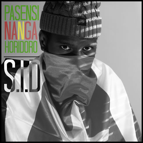 sid_pasensi_front