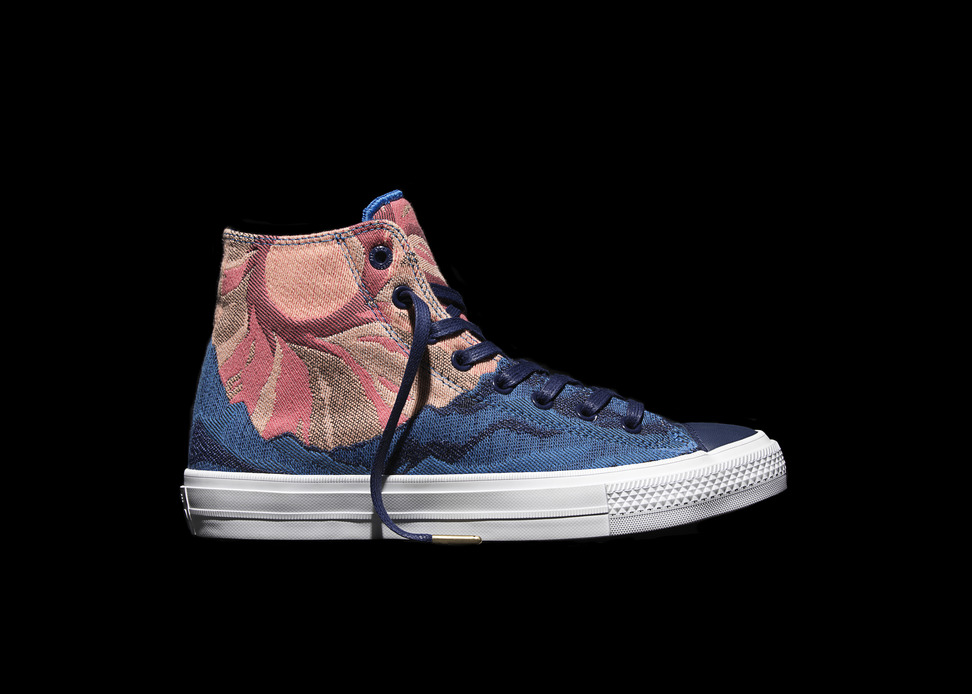 Converse_Chuck_Taylor_All_Star_II_Enginereed_Woven_-_Blue_Sunrise_detail